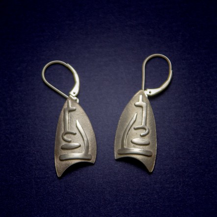 Sterling Microbiology Earrings